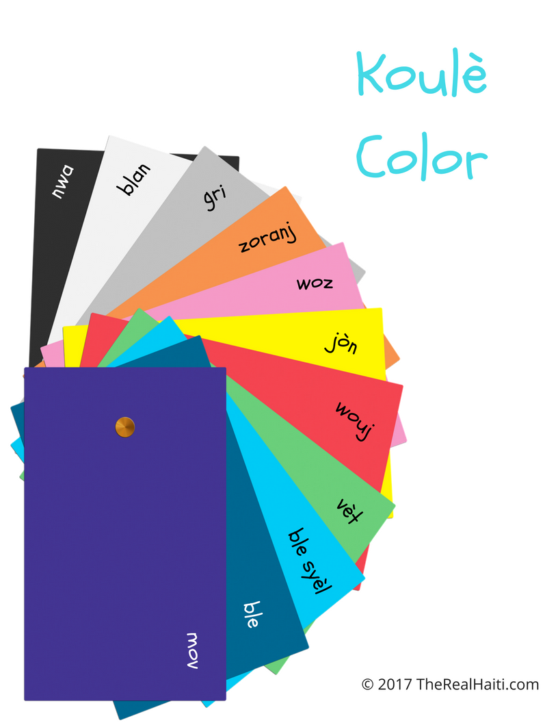 Download free activity worksheet on haitian creole colors, colors of haiti, haitian, koule, art, colorful, worksheet, learning about haiti, teaching about haiti, teacher lesson plans on haiti